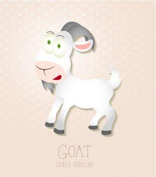 Chinese zodiac set Year of the Goat