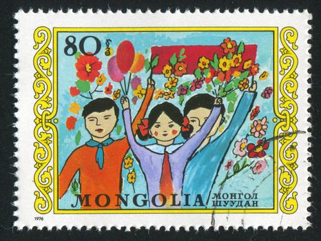 MONGOLIA - CIRCA 1976: stamp printed by Mongolia, shows international children���s day, circa 1976