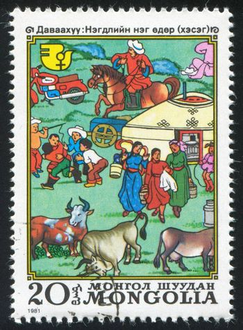 MONGOLIA - CIRCA 1981: stamp printed by Mongolia, shows people Everyday Activity, circa 1981