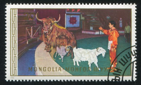 MONGOLIA - CIRCA 1986: stamp printed by Mongolia, shows trick with animals, circa 1986
