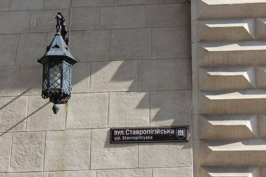 name of the street on the wall in Lvov city