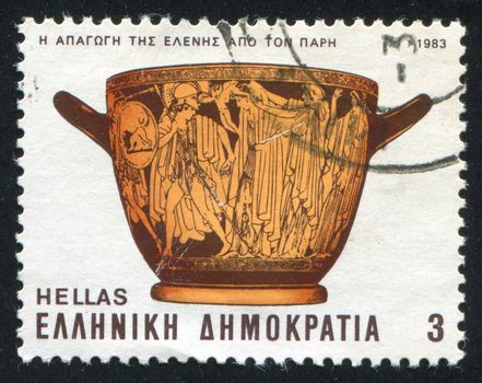 GREECE - CIRCA 1983: stamp printed by Greece, shows The abduction of Helen by Paris, circa 1983