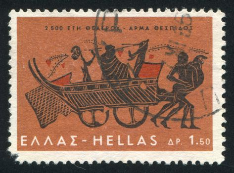 GREECE - CIRCA 1966: stamp printed by Greece, shows Dionysus on a Thespian Ship-Chariot, circa 1966