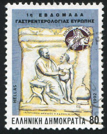 GREECE - CIRCA 1992: stamp printed by Greece, shows Diseases of digestive system, circa 1992
