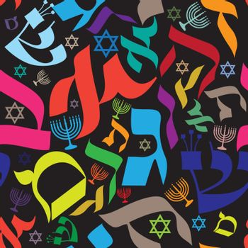 Vector seamless pattern with colorful Hebrew letters