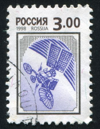 RUSSIA - CIRCA 1998: stamp printed by Russia, shows Communication Satellite, circa 1998