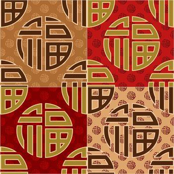 chinese Fu good luck, happiness seamless pattern