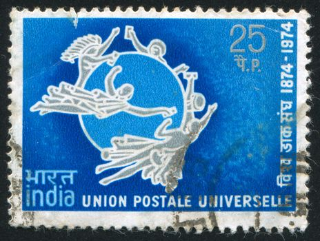INDIA - CIRCA 1974: stamp printed by India, shows muses flying and circle, circa 1974