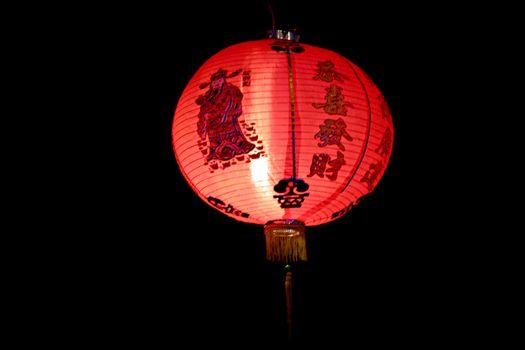 The Red Chinese lanterns on Vegetarian Festival Kippur.