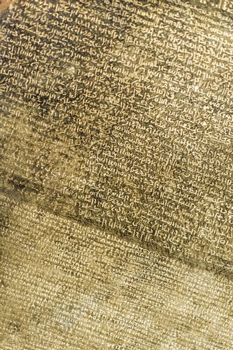 Detail view of Rosetta Stone