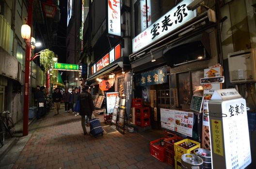TOKYO,JAPAN - NOVEMBER 23: Narrow pedestrian street