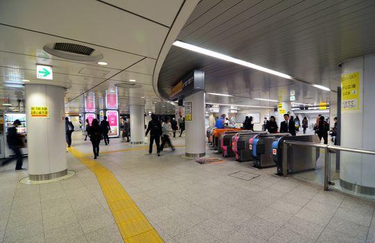 TOKYO - NOVEMBER 23: Tokyo Shibuya station on November 23, 2013