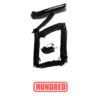 Chinese number word, hundred