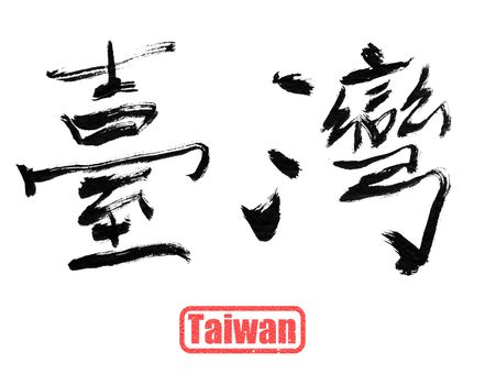 Taiwan, traditional chinese calligraphy