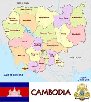 Cambosia divisions