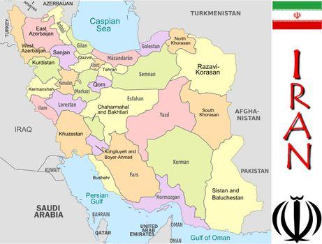 Iran divisions