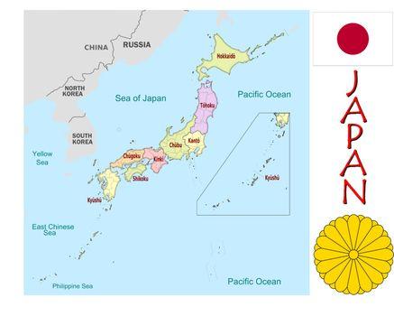 Japan divisions
