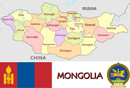 Mongolia divisions