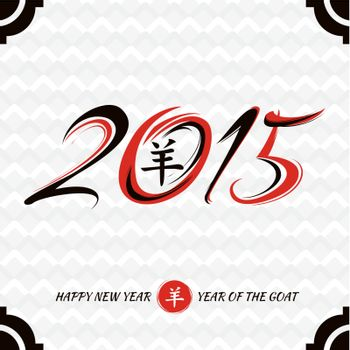Chinese new year card vector illustration