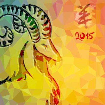 New Year of the Goat 2015 Chinese calligraphy over colorful geometric background. EPS10 vector file organized in layers for easy editing.