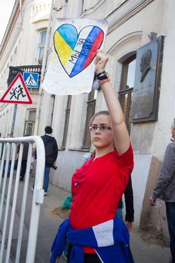 Moscow, Russia - September 21, 2014. Homemade poster on the peace March Peace March against war with Ukraine