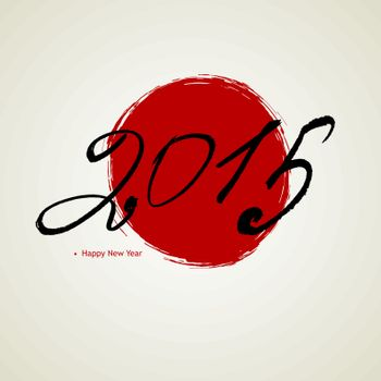 Vector illustration of New year calligraphy