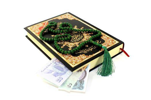 whipped Quran with Egyptian piastre