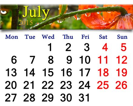 calendar July 2015 with drops of water on lilies