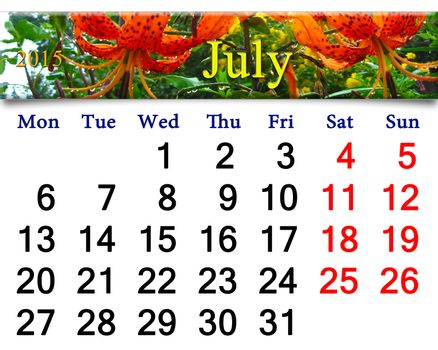calendar for July of 2015 on the red lilies