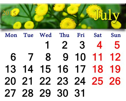 calendar for July of 2015 with yellow camomiles