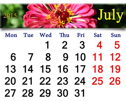 calendar for July of 2015 year with red zinnia