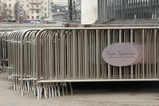 Metal protection in Gorky Park