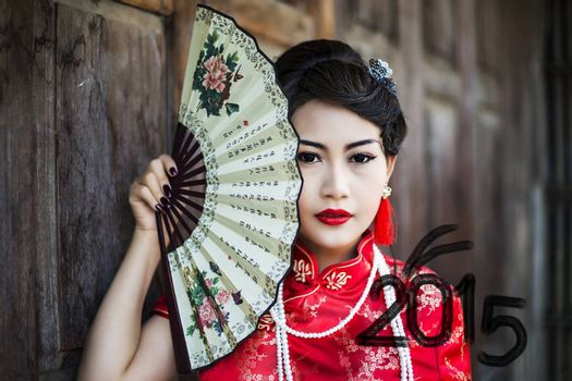Chinese Calligraphy 2015 Year of the Goat 2015 on picture Women in traditional Chinese