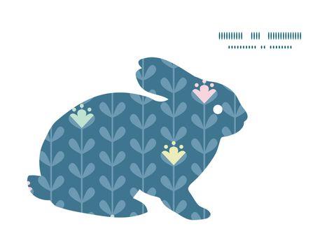 Vector blloming vines stripes bunny rabbit silhouette Easter frame graphic design