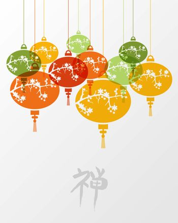 Colorful chinese zen lamps illustration