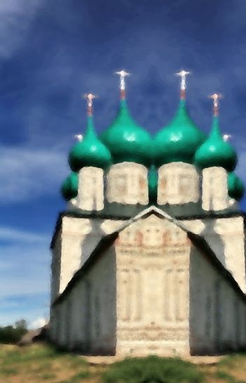 green dome of Cathedral