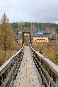 Suspension bridge across the Volga River