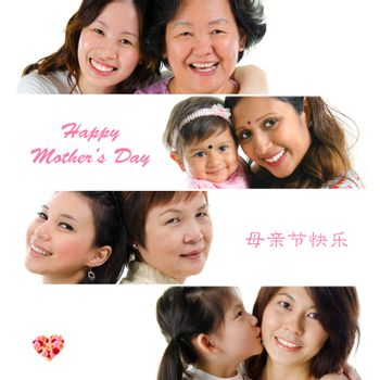 Collection of mixed race different mother faces, all image belongs to me. The Chinese character means happy mothers day.