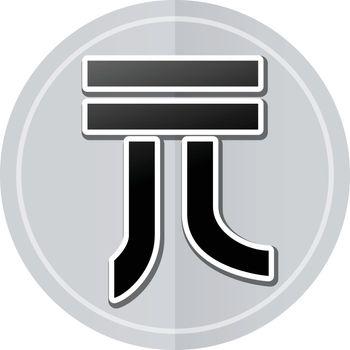 Illustration of yuan sticker icon simple design