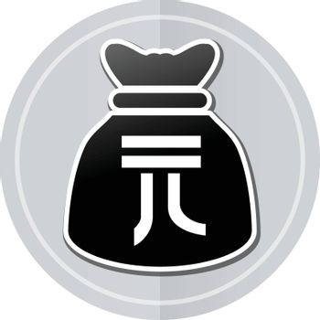 Illustration of yuans bag sticker icon simple design