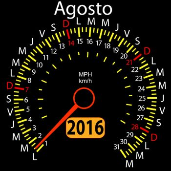 2016 year calendar speedometer car in Spanish, August. Vector illustration.