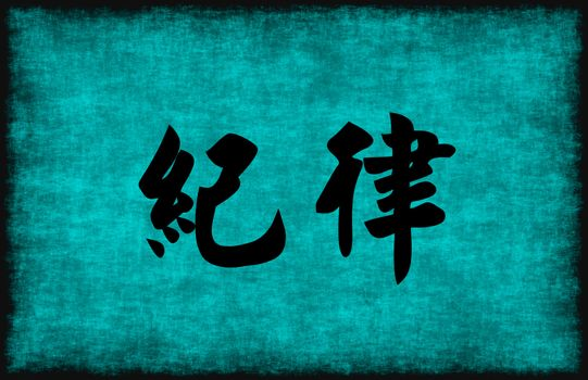 Chinese Character Painting for Discipline