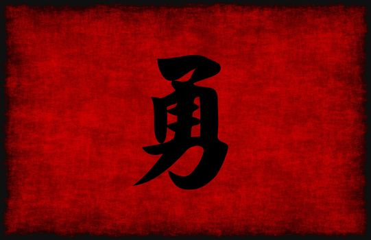 Chinese Calligraphy Symbol for Courage
