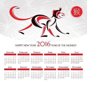 Year of the monkey 2016 calendar