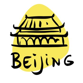 Beijing the capital of China