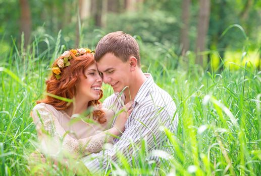 Cheerful couple outdoors