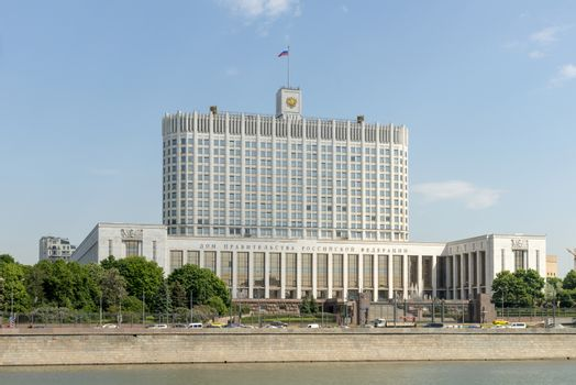 Moscow. House Government of the Russian Federation