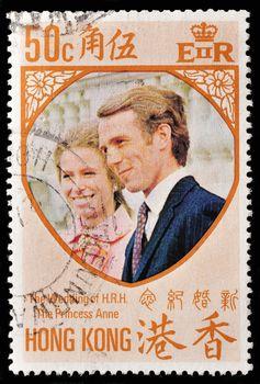 HONG KONG - CIRCA 1973: A stamp printed in Hong Kong shows The Royal Wedding Princess Anne, circa 1973