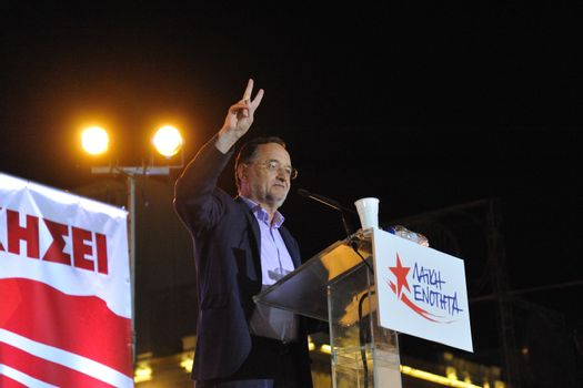 ATHENS - GREECE ELECTION - POPULAR UNITY PARTY