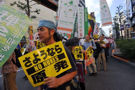 JAPAN - TOKYO - SECURITY - LAW